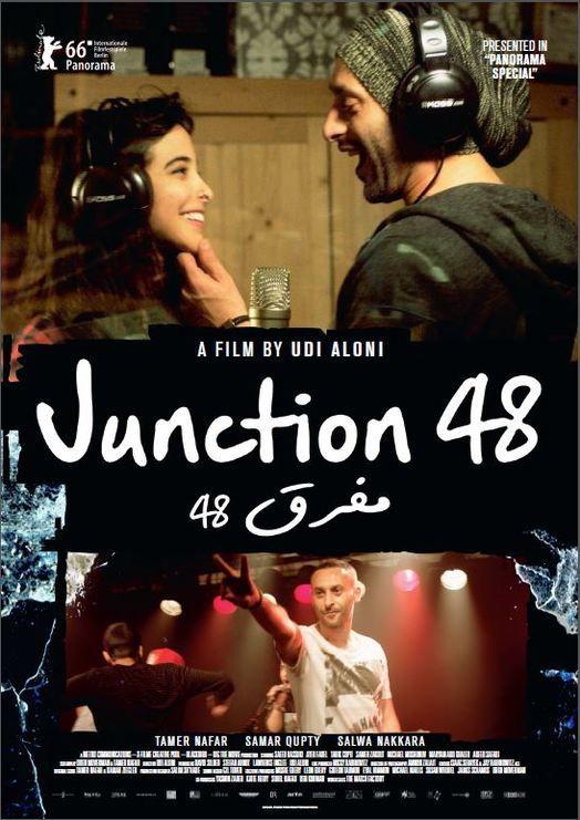 Junction 48 - Film (2017)