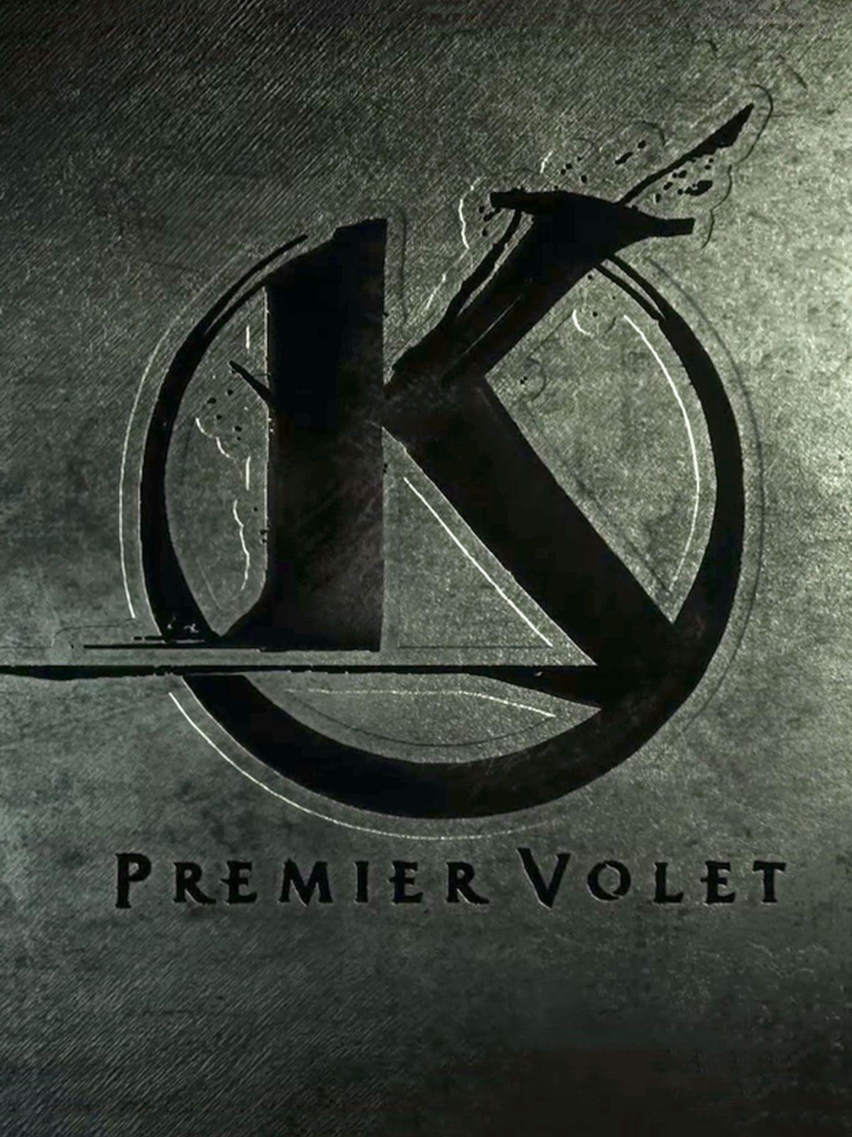 Kaamelott : Premier volet - Film (2020)