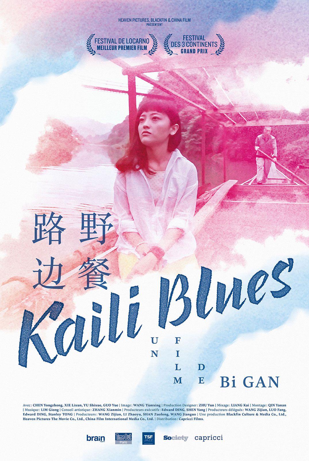 Kaili Blues - Film (2015)