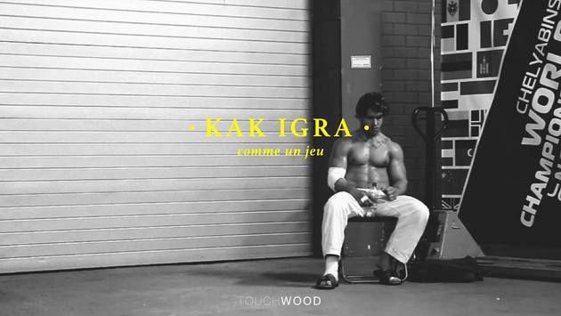 Kak Igra - Comme un jeu - Documentaire (2015)