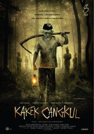 Kakek cangkul - Film (2012)