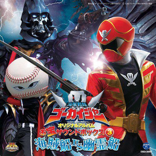 Kamen Rider OOO / Kaizoku Sentai Gokaiger : The Movie - Film (2011)