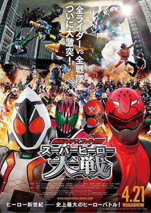 Kamen Rider × Super Sentai : Super Hero Taisen - Film (2012)