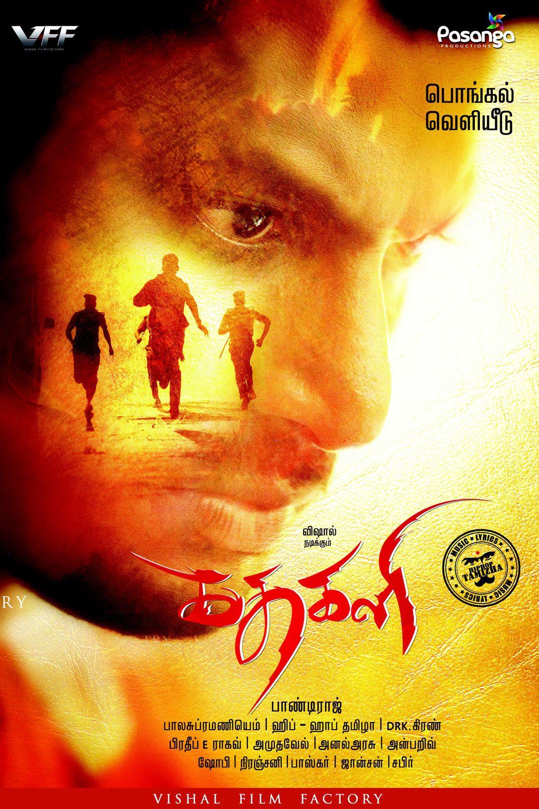 Kathakali - Film (2016)