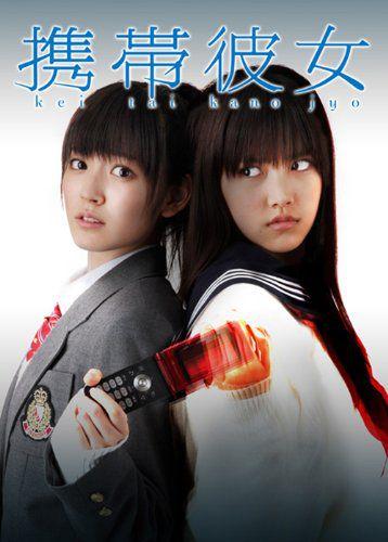 Keitai Kanojo - Film (2011)
