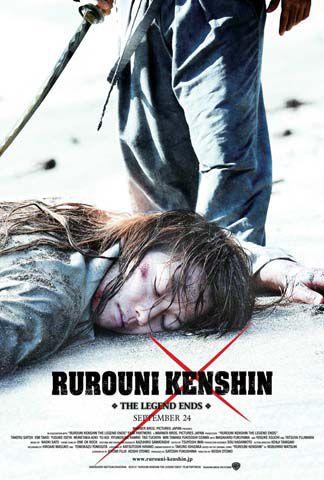 Kenshin : la fin de la légende - Film (2014)