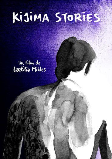Kijima Stories - Film (2014)
