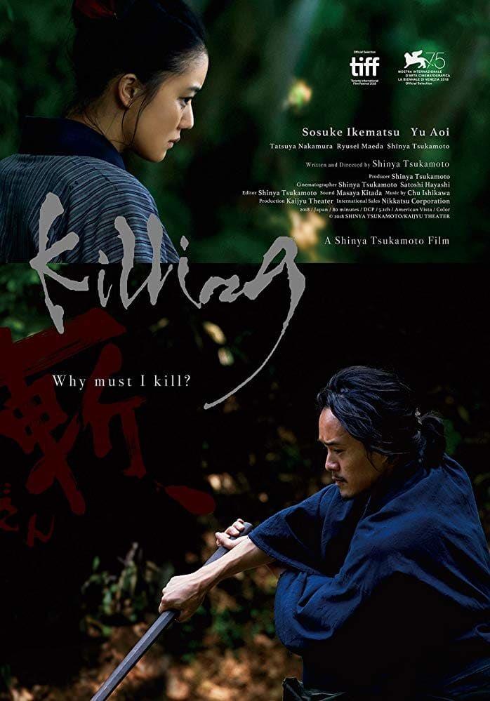 Killing - Film (2019)