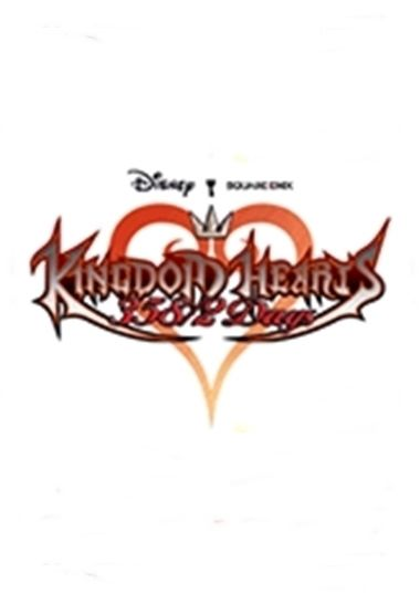 Kingdom Hearts : 358/2 Days - Long-métrage d'animation (2013)