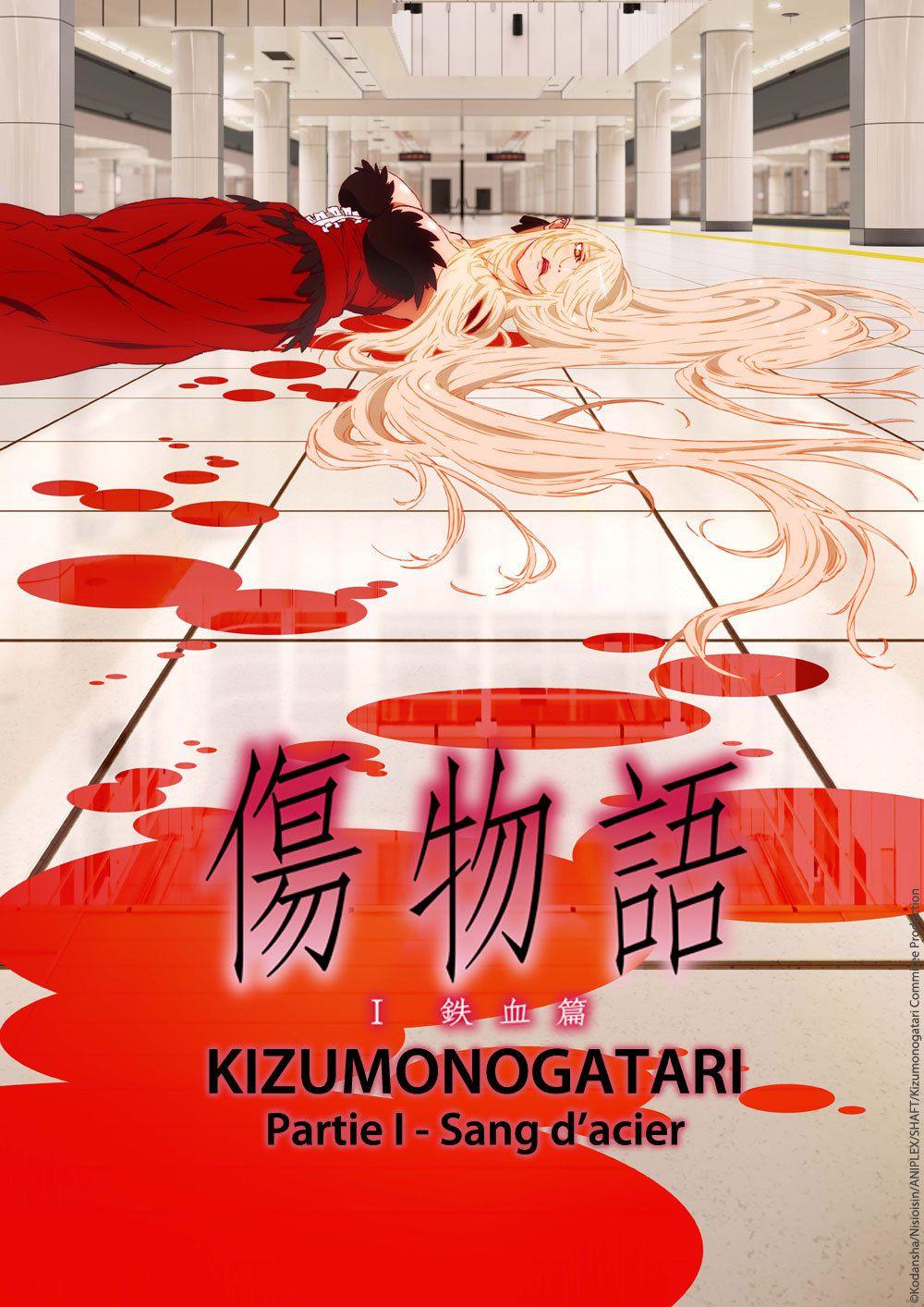 Kizumonogatari Partie 1 : Sang d'acier - Long-métrage d'animation (2016)