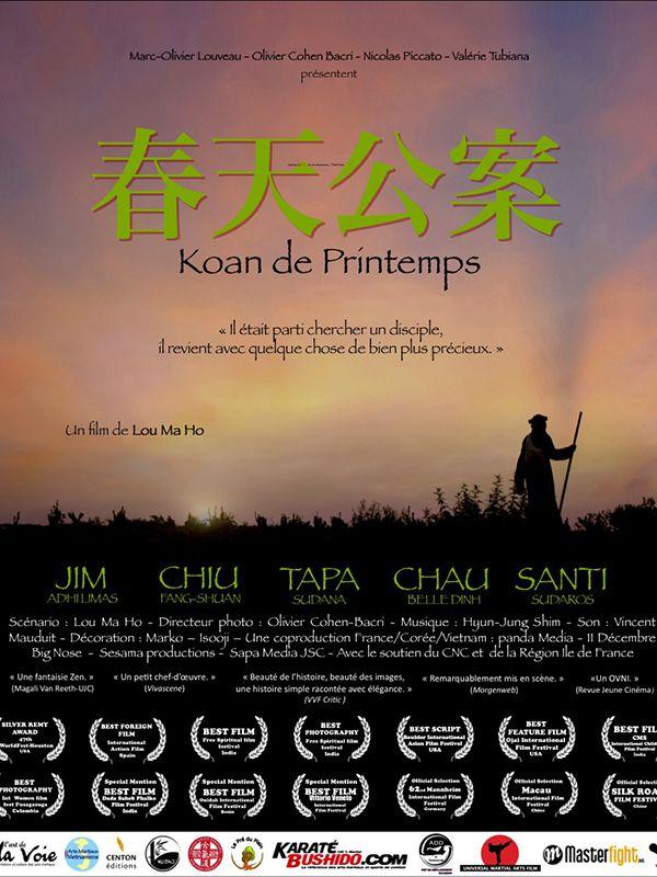 Koan de Printemps - Film (2013)