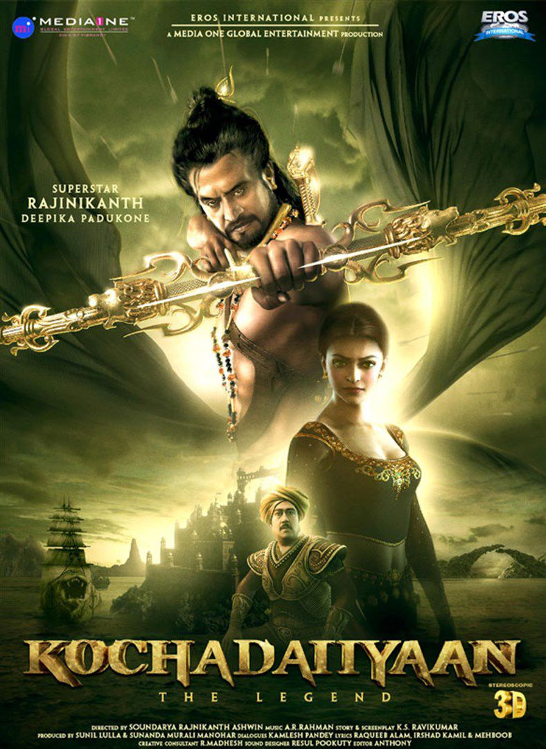 Kochadaiiyaan - Long-métrage d'animation (2014)
