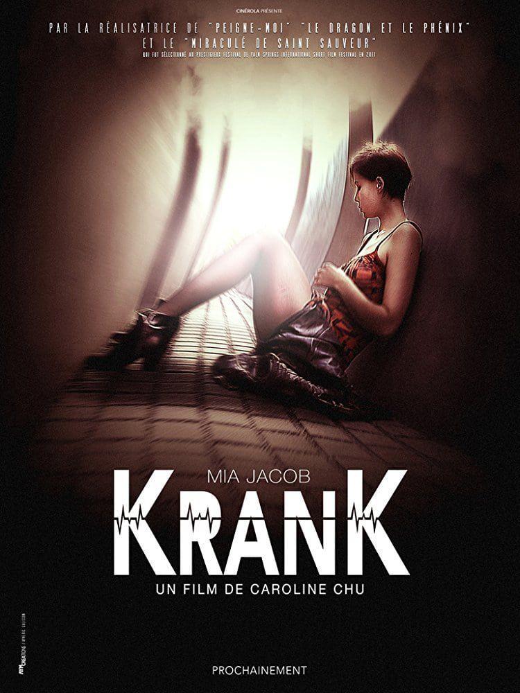 Krank - Film (2018)