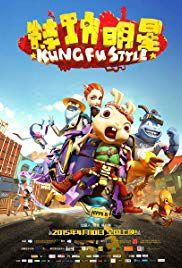 Kung Fu Style - Film (2015)