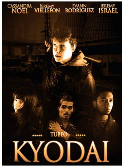 Kyodai - Film (2017)