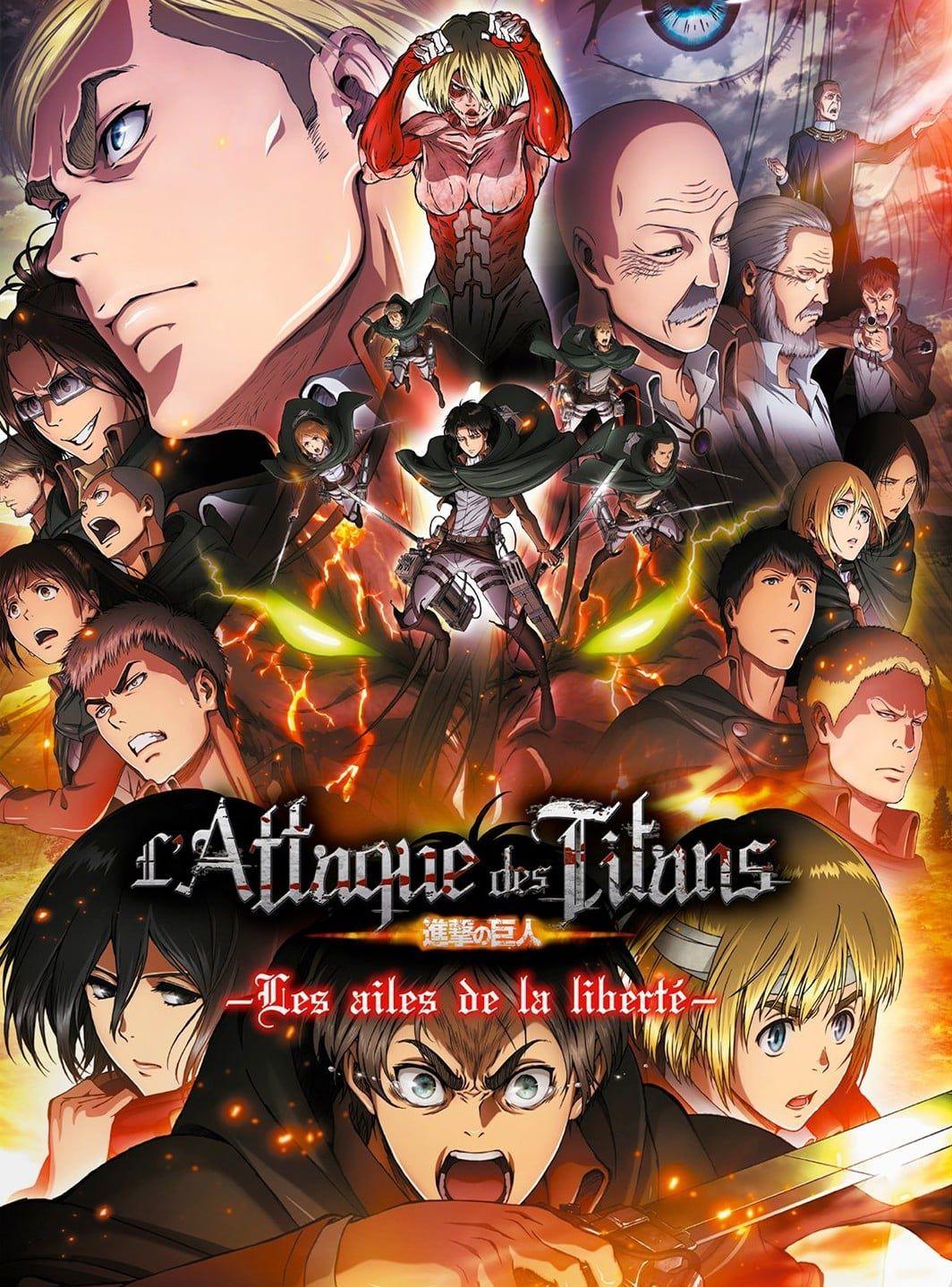 L'Attaque des Titans : Les Ailes de la liberté - Long-métrage d'animation (2015)