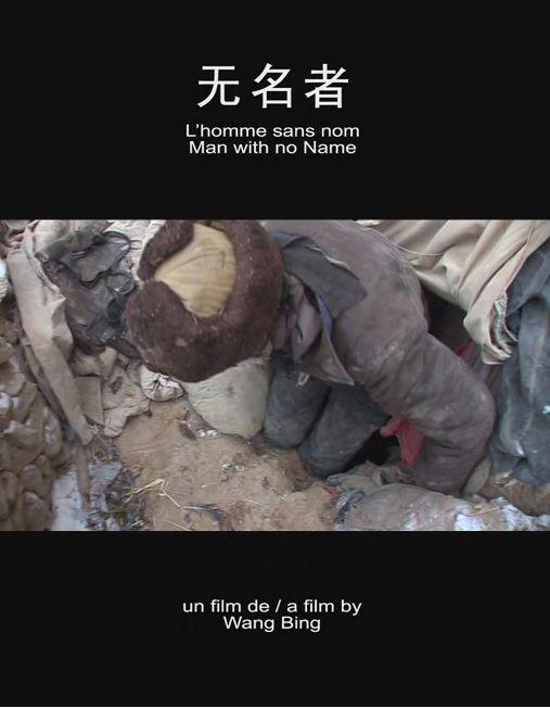L'Homme sans nom - Film (2009)