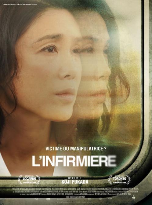 L'Infirmière - Film (2020)