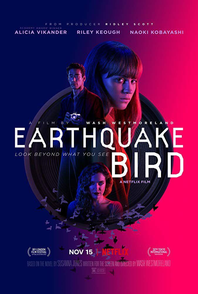 L'Oiseau-tempête - Film (2019)
