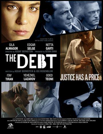La Dette - Film (2007)
