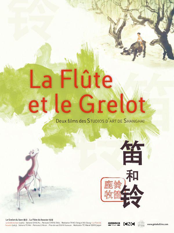 La Flûte et le grelot - Film (2011)