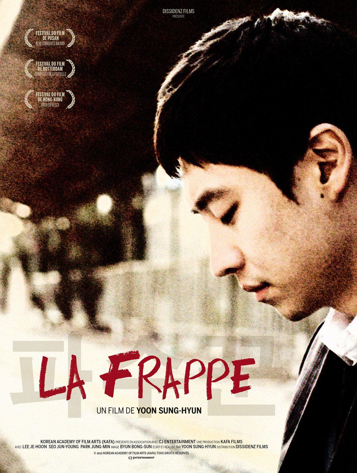 La Frappe - Film (2011)