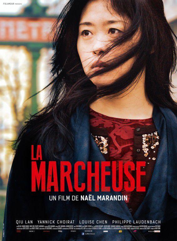 La Marcheuse - Film (2016)