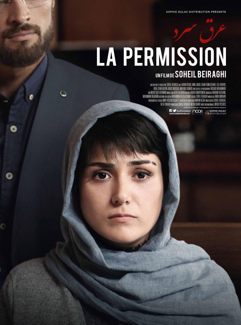 La Permission - Film (2018)