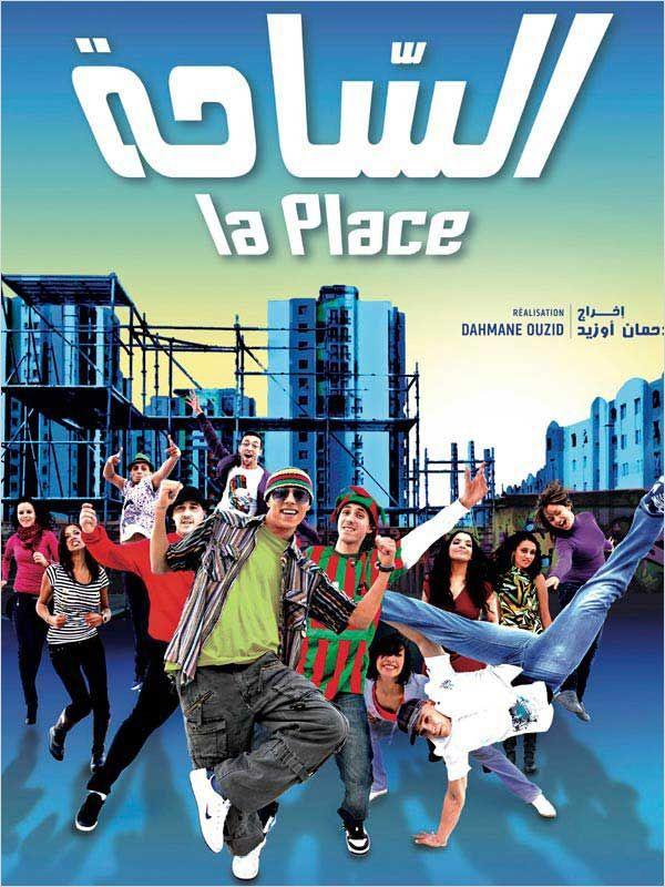 La Place - Film (2012)