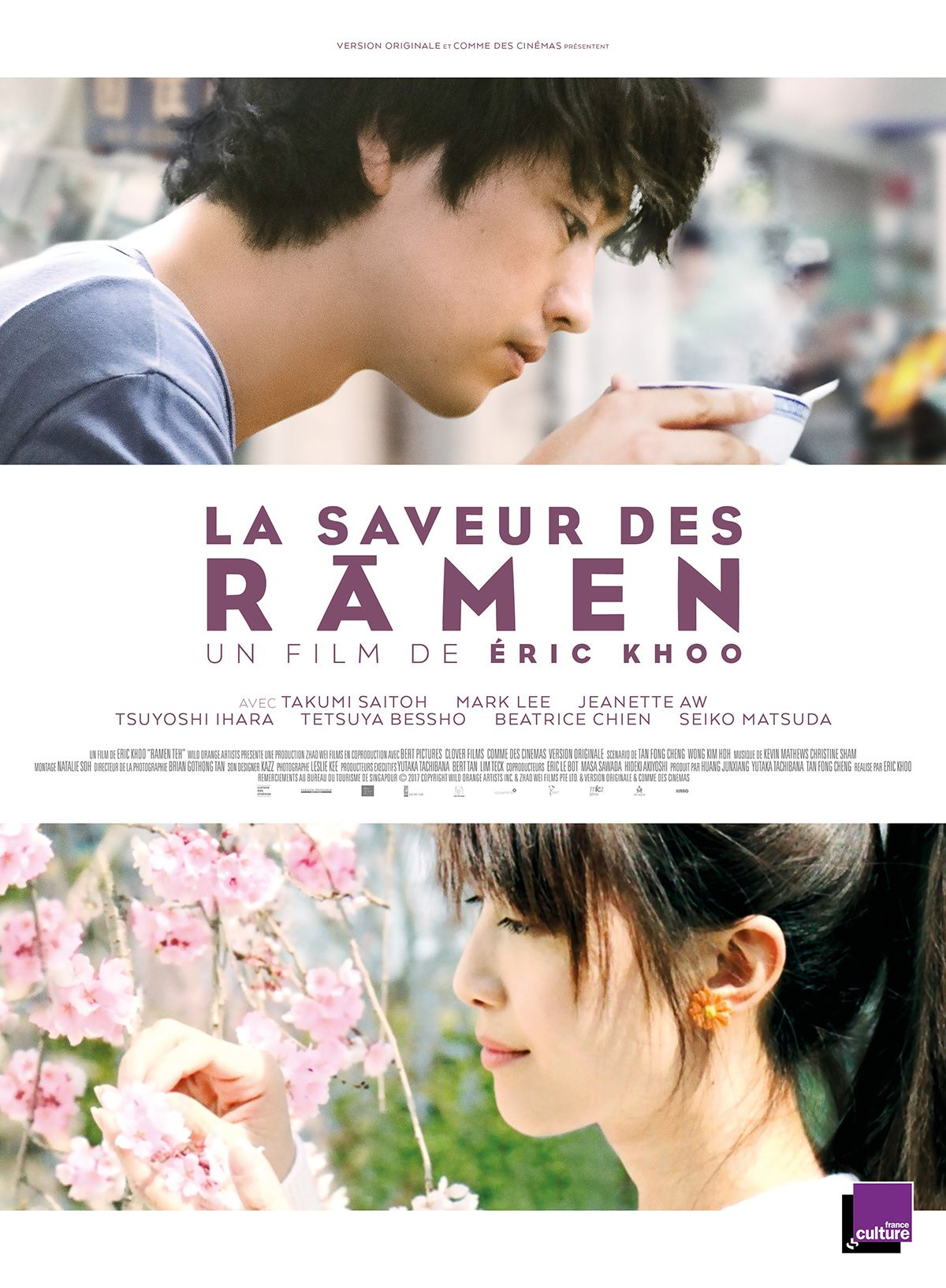 La Saveur des ramen - Film (2018)