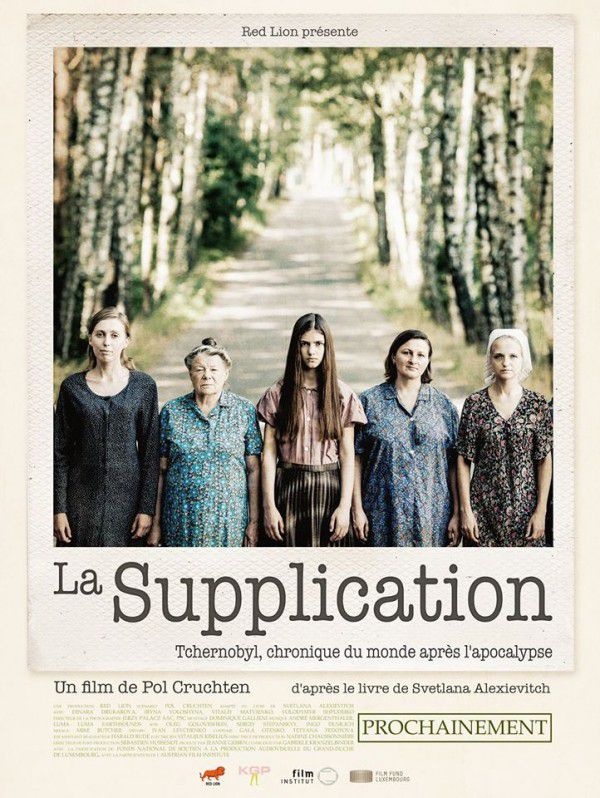 La Supplication - Documentaire (2016)