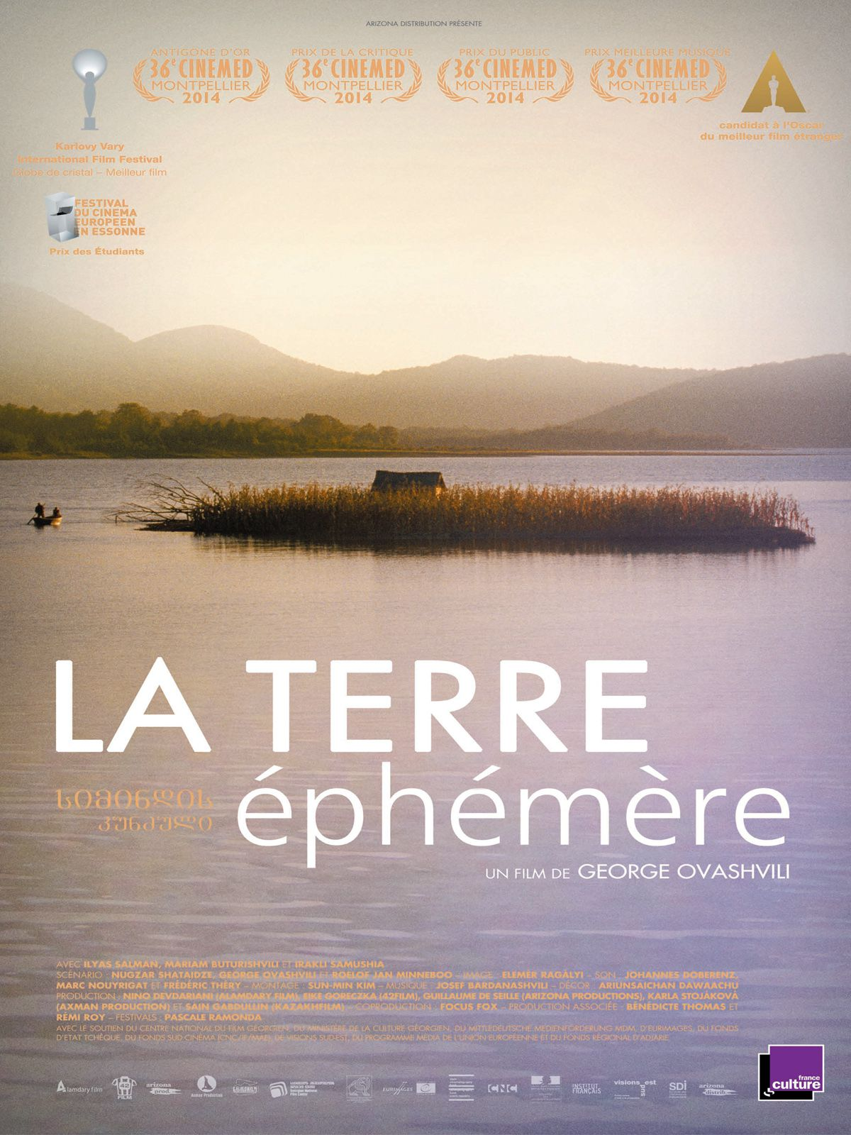 La Terre éphémère - Film (2014)