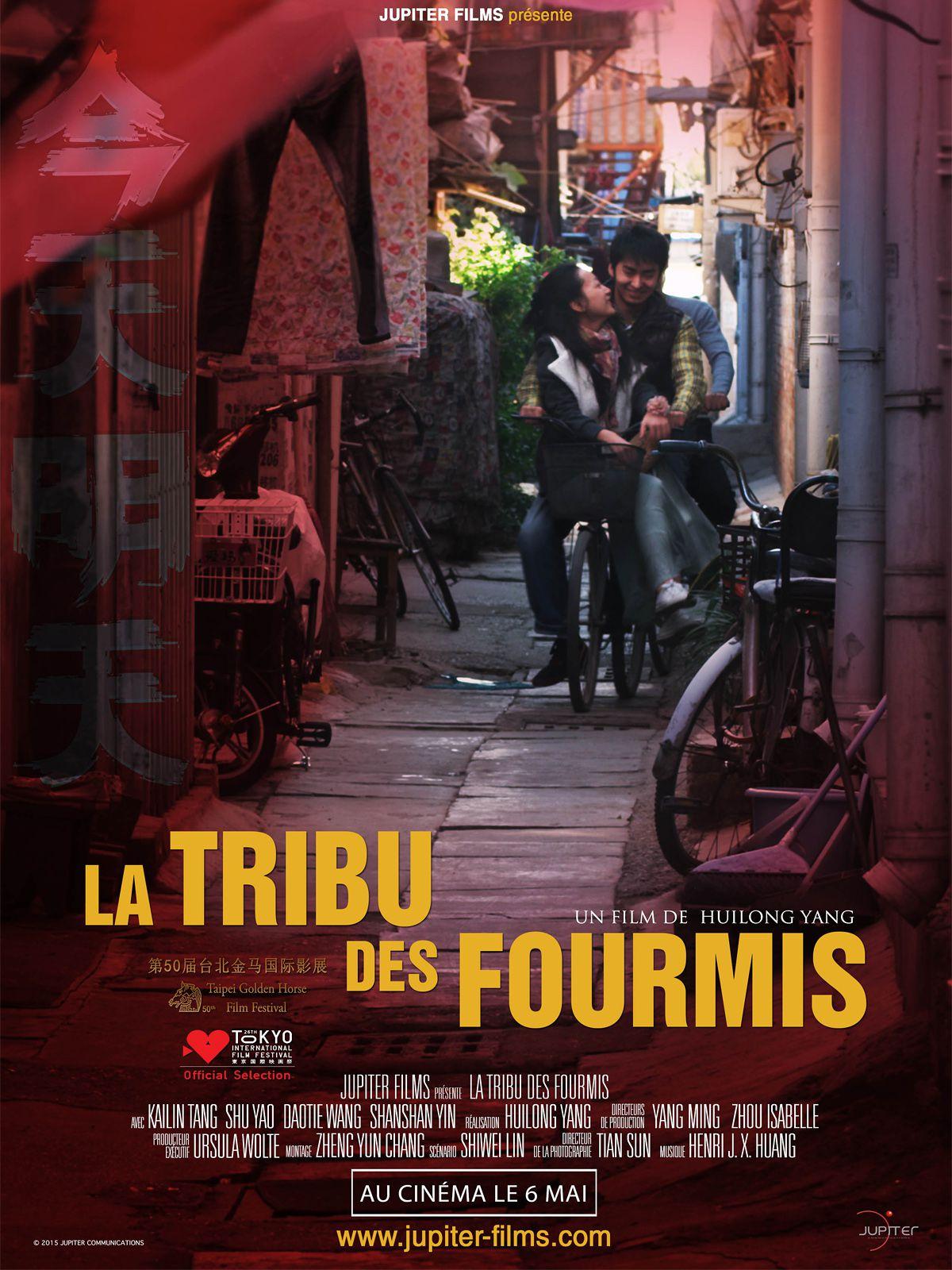 La Tribu des fourmis - Film (2015)