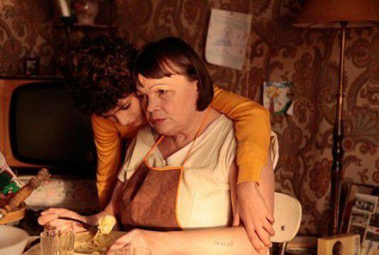 La Vie devant soi - Film (2010)