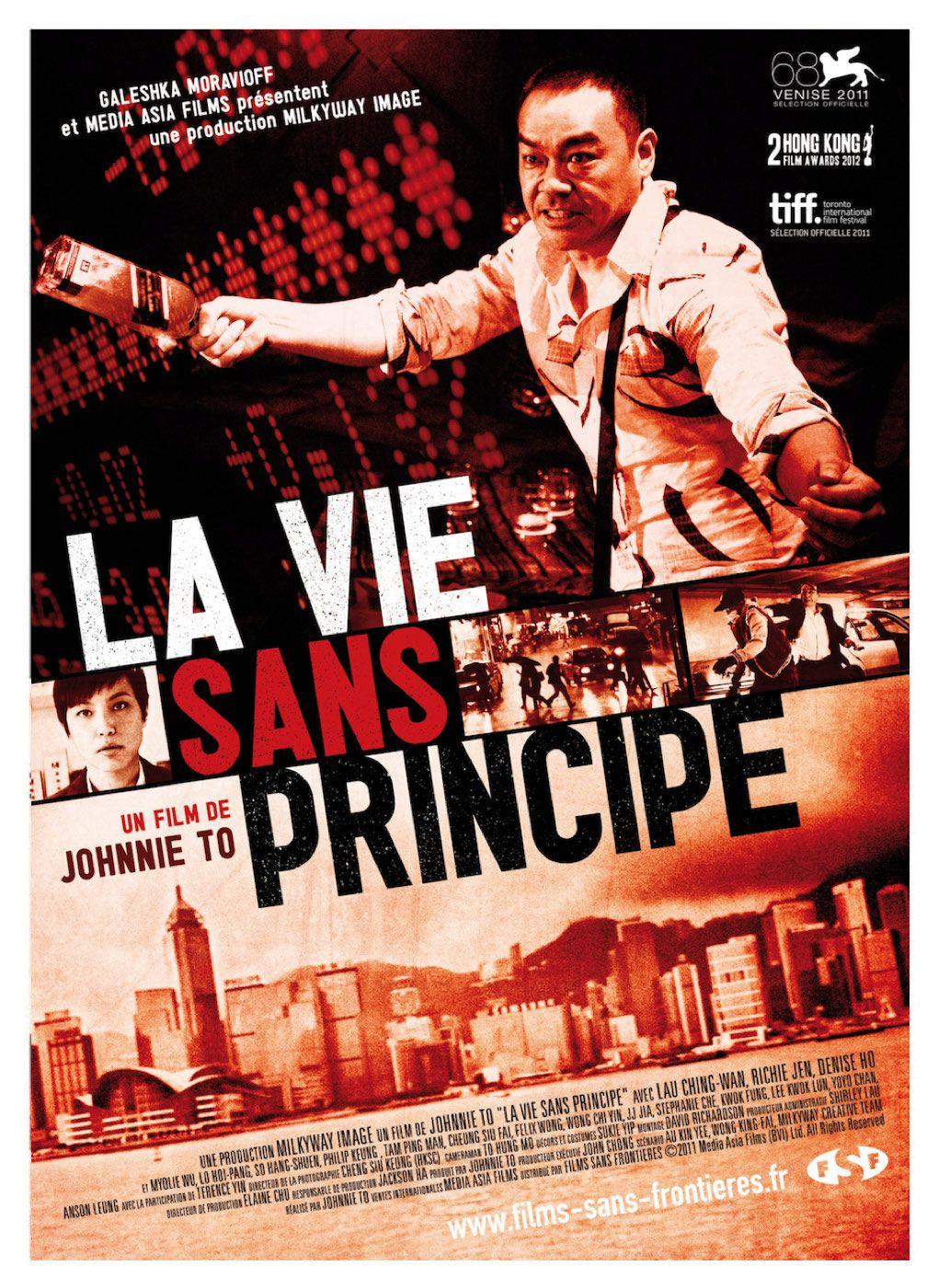 La Vie sans principe - Film (2011)