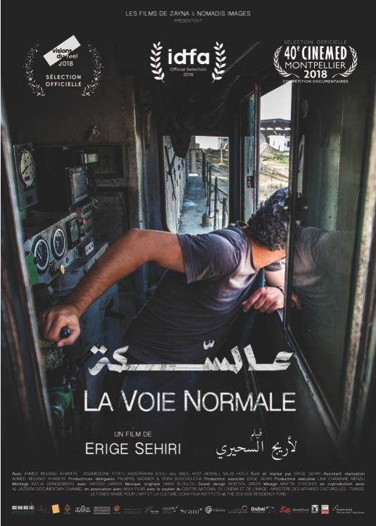 La Voie normale - Film (2020)