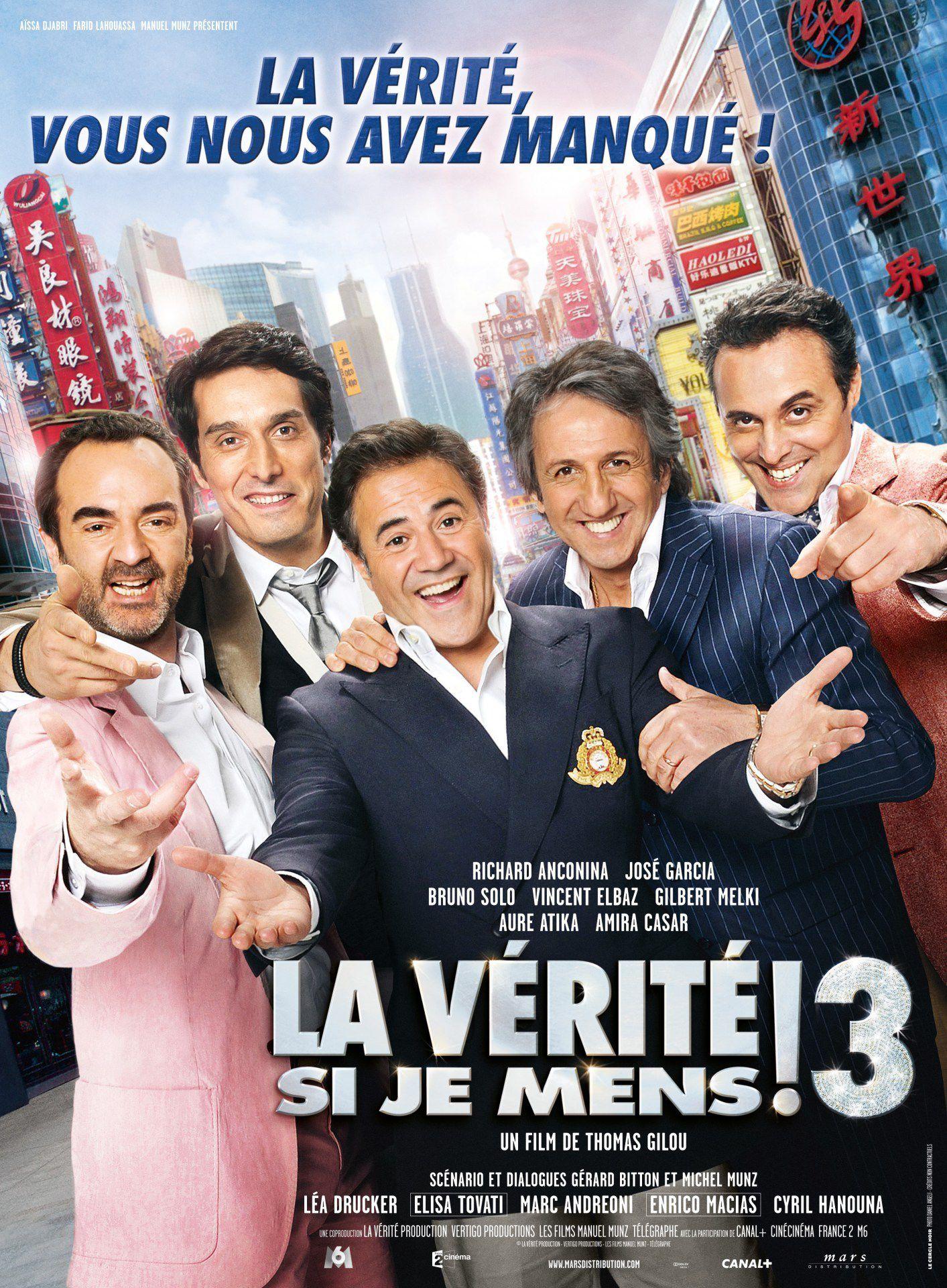 La Vérité si je mens ! 3 - Film (2012)