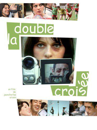 La double croisée - Film (2012)