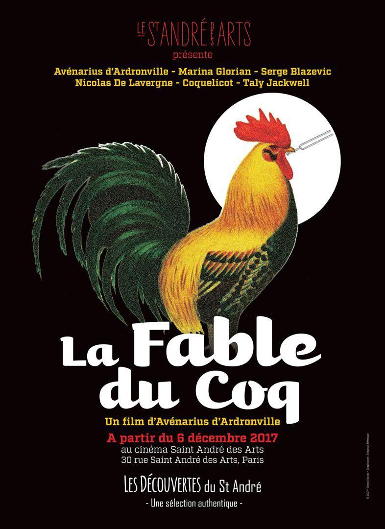 La fable du coq - Film (2017)