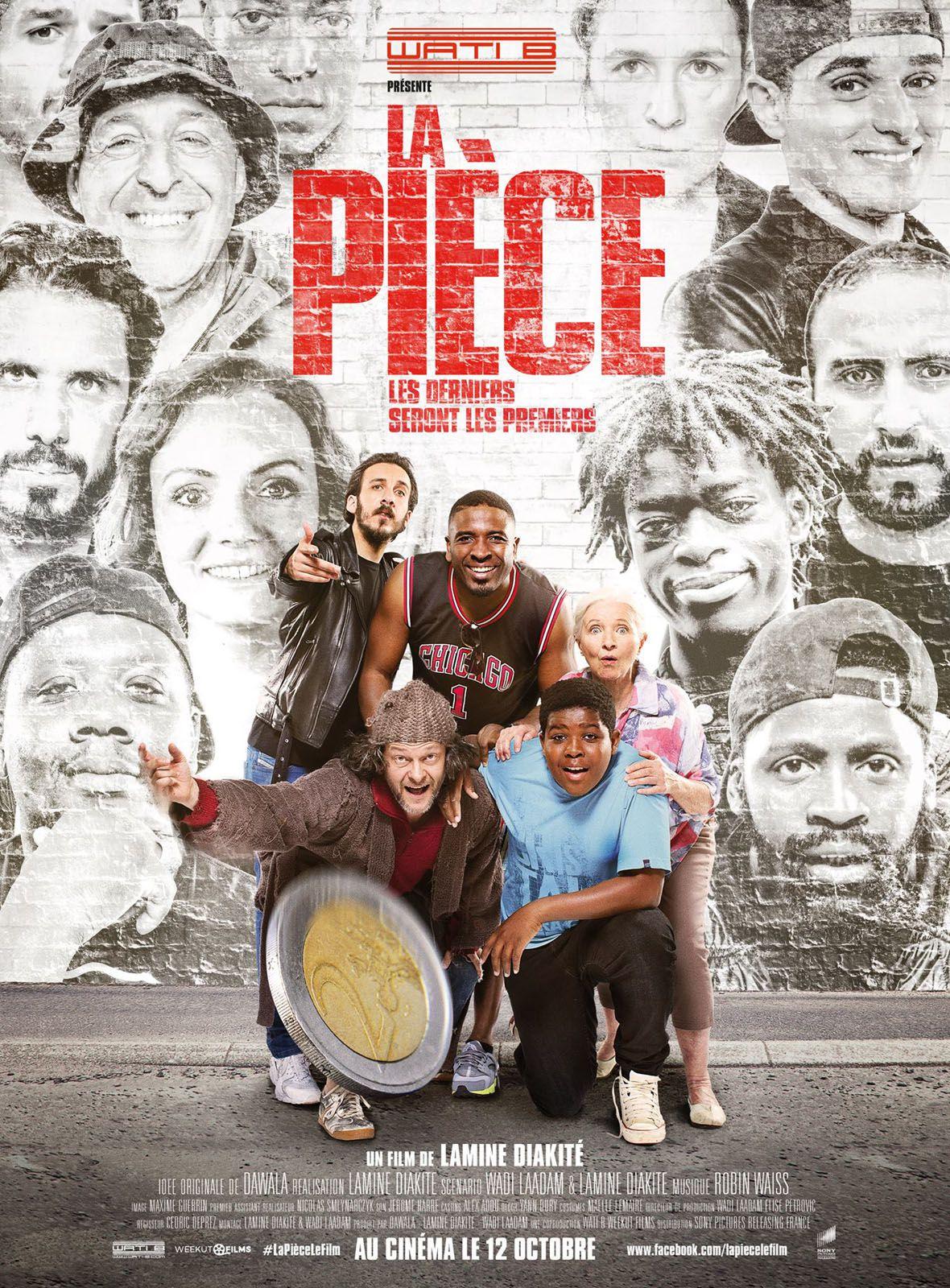 La pièce - Les derniers seront les premiers - Film (2016)
