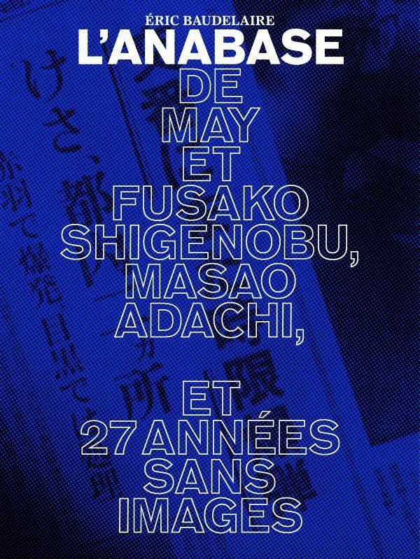 L'anabase de May et Fusako Shigenobu, Masao Adachi et 27 années sans images - Documentaire (2011)