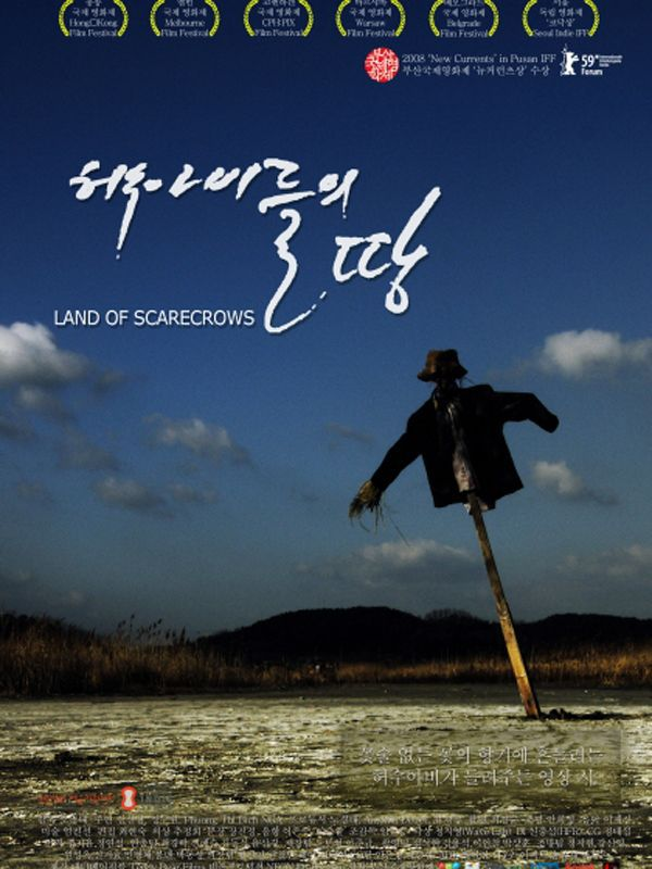 Land of Scarecrows - Film (2010)