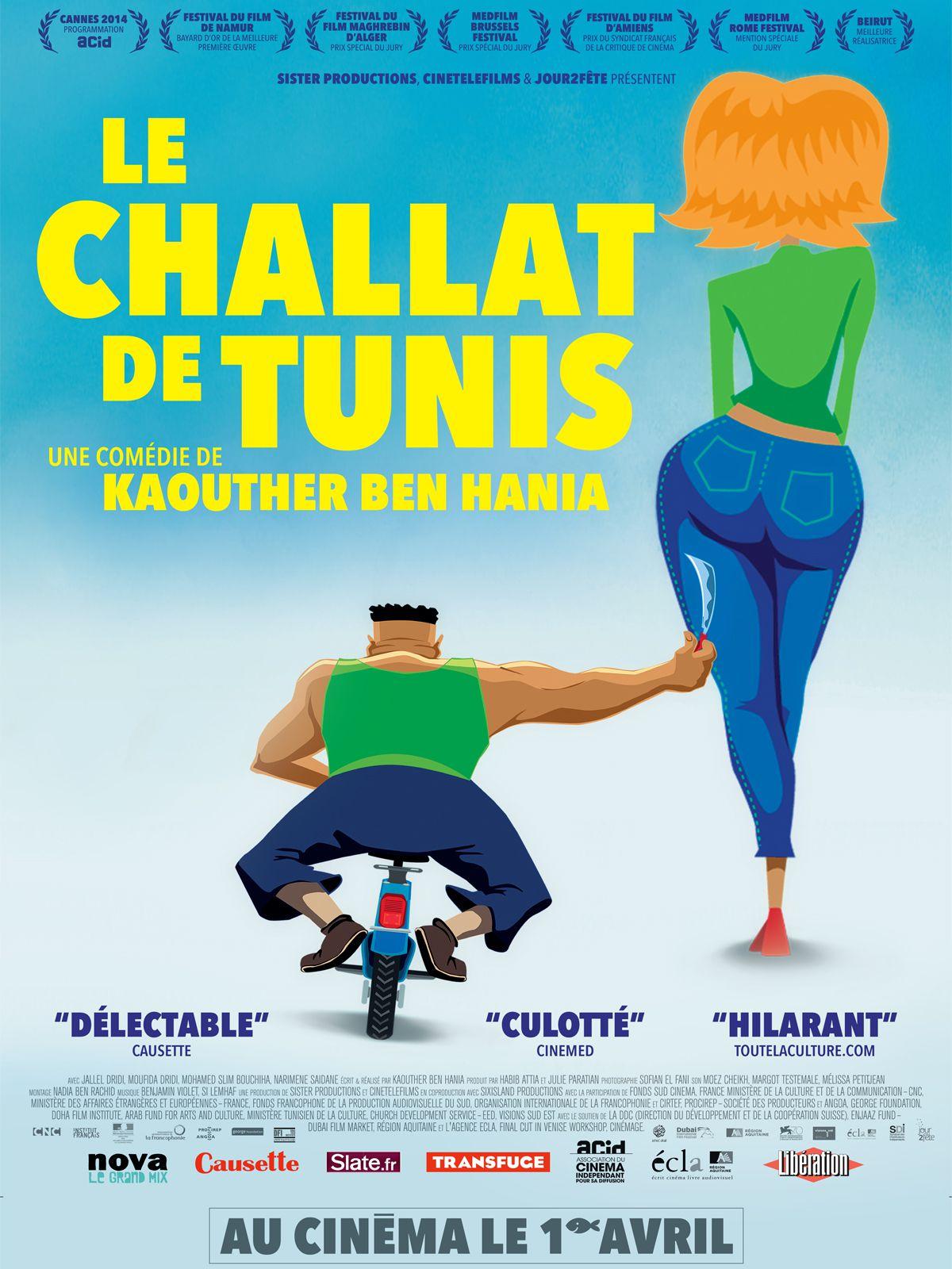 Le Challat de Tunis - Film (2015)