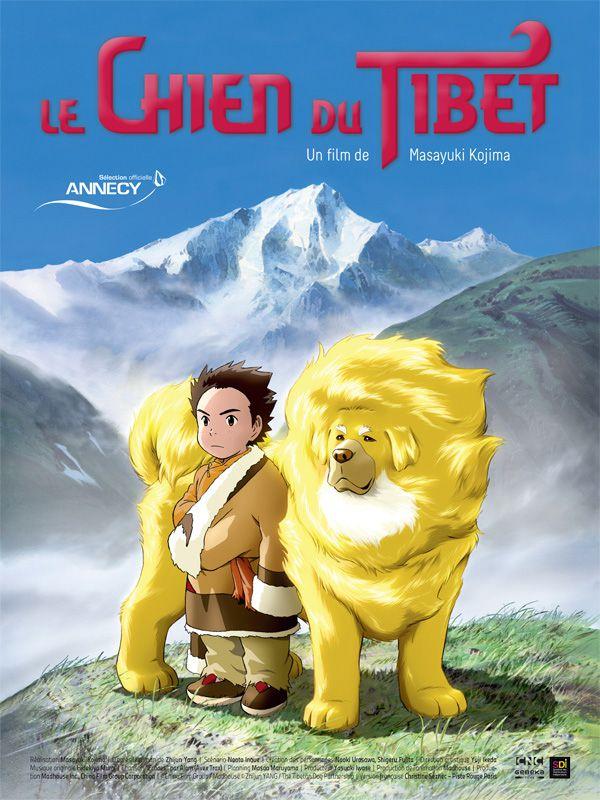 Le Chien du Tibet - Long-métrage d'animation (2012)