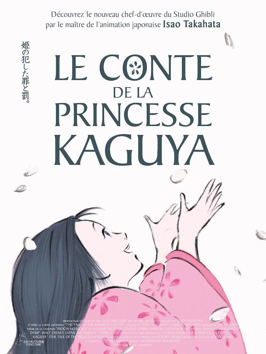 Le Conte de la princesse Kaguya - Long-métrage d'animation (2013)
