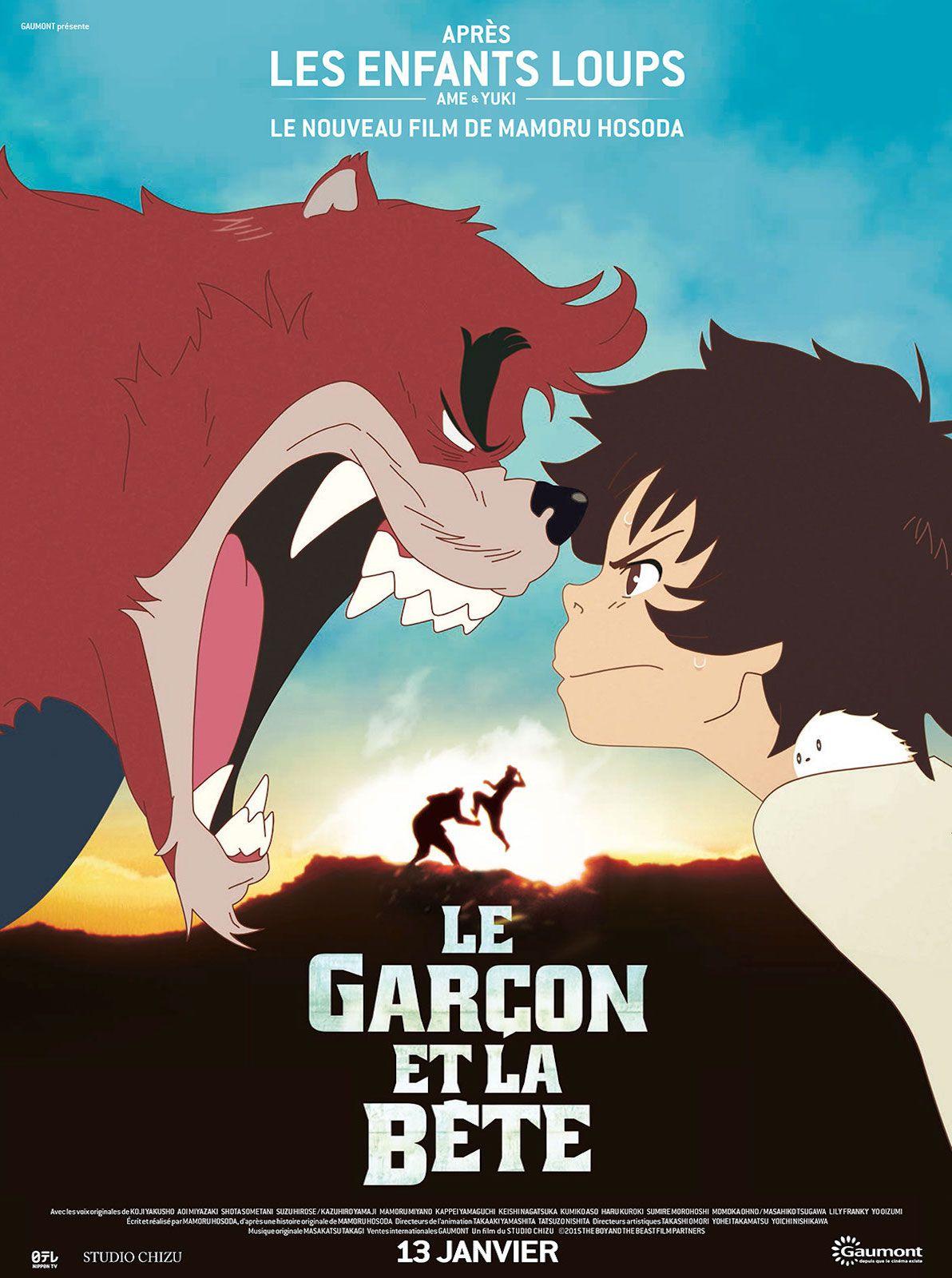 Le Garçon et la Bête - Long-métrage d'animation (2015)