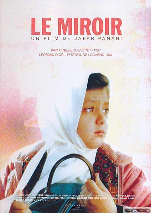 Le Miroir - Film (1997)