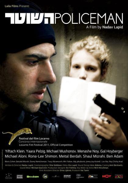 Le Policier - Film (2012)