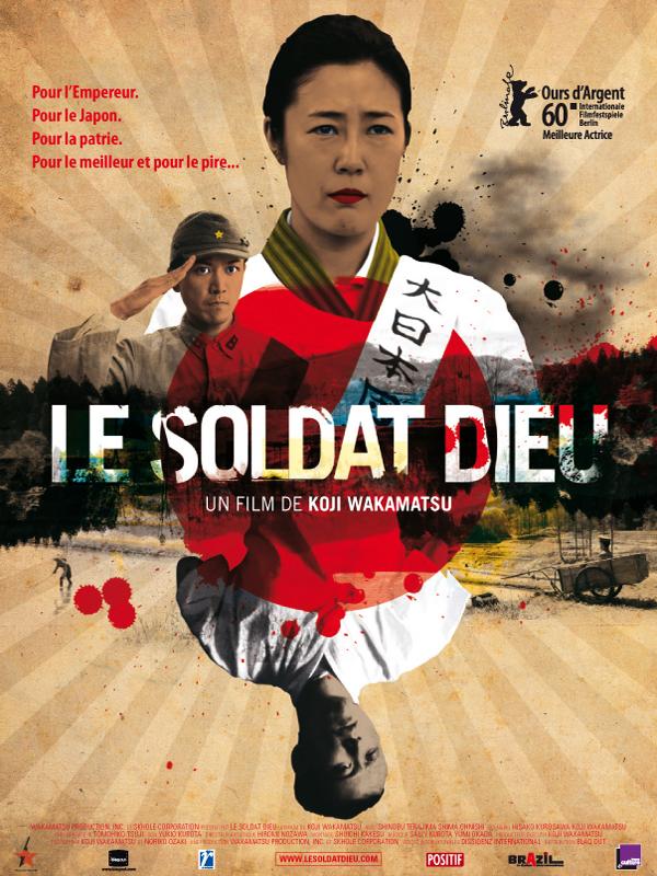 Le Soldat dieu - Film (2010)