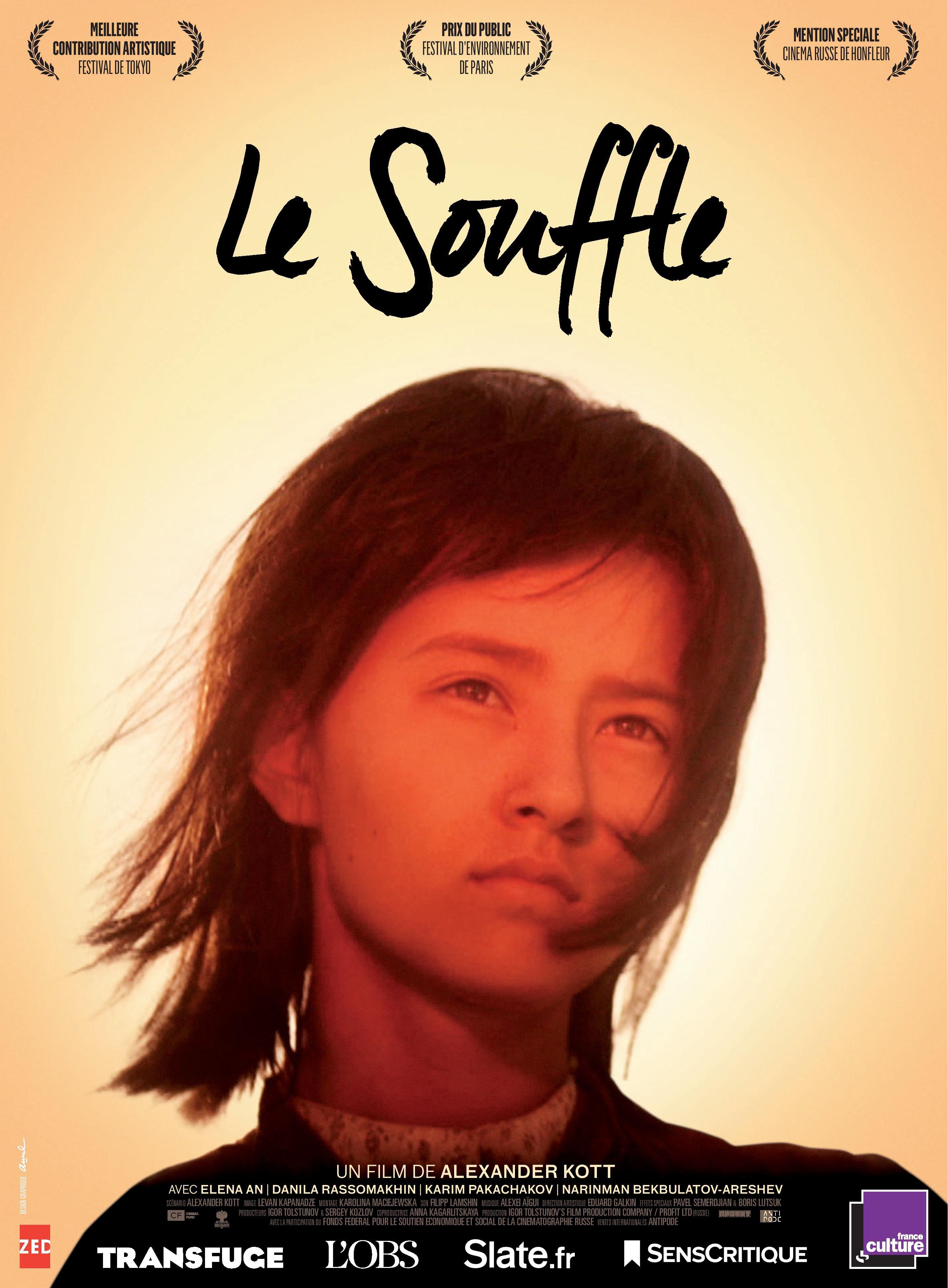Le Souffle - Film (2015)
